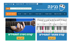 Home Page - Negina.png